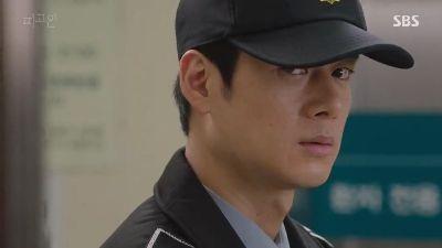 Ha Yeon