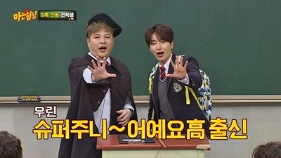 Episode 62 with Leeteuk, Shindong