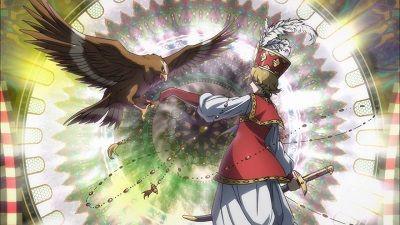 The Golden Eagle General