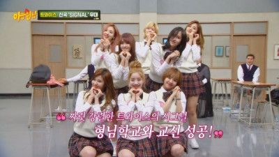 Episode 76 with Twice