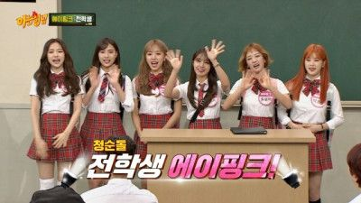 Episode 81 with Apink