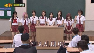 Episode 88 with Girls' Generation (1)