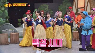 Episode 89 with Girls' Generation (2)
