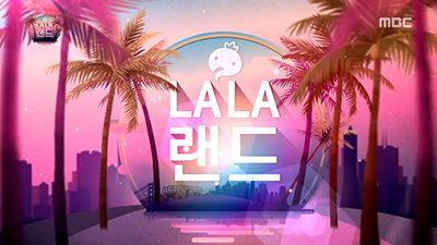 LALA Land (2)