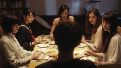 The Mysterious Million Yen Women