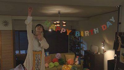 His Birthday Surprise