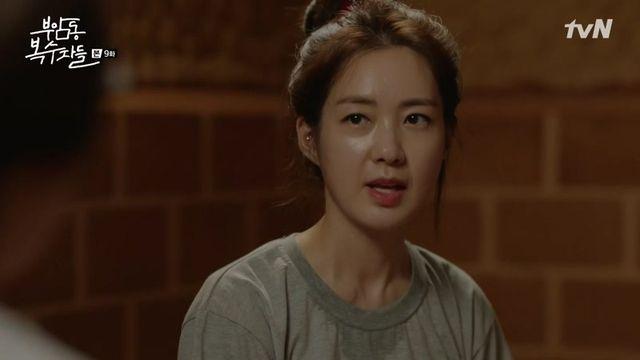 Seo Yeon's Help