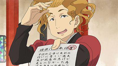Ono no Takamura / Great King Enma and Anecdotes