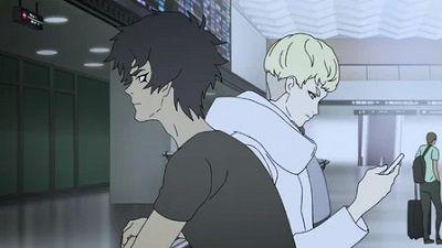 Come, Akira