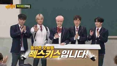 Episode 106 with Sechs Kies