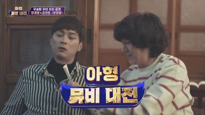 Episode 115 Knowing Bros Music Video Battle (2)