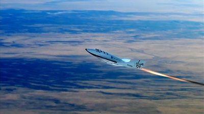 Deadly Mission (VSS Enterprise)