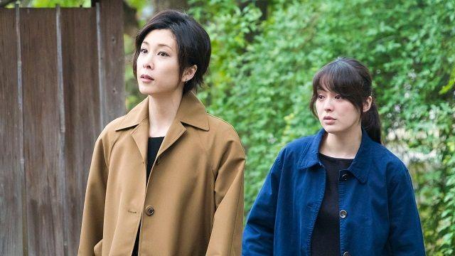 The Wakasugi Family Curse