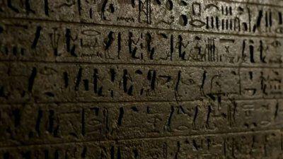 Egypt's Lost Wonders