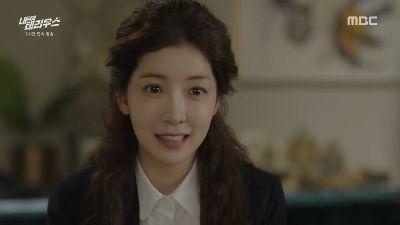 Ae Rin Hears That Her Children Went Missing