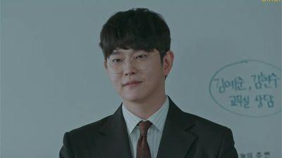 Gi Mu Hyeok Returns As a Teacher