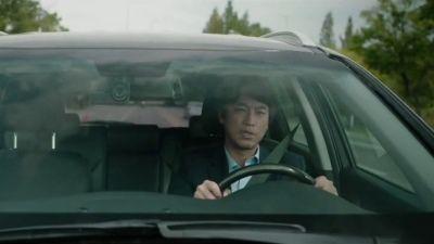 Ji Han in Danger