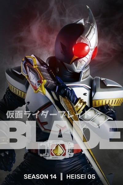 Best Kamen Rider Seasons | Episode Ninja