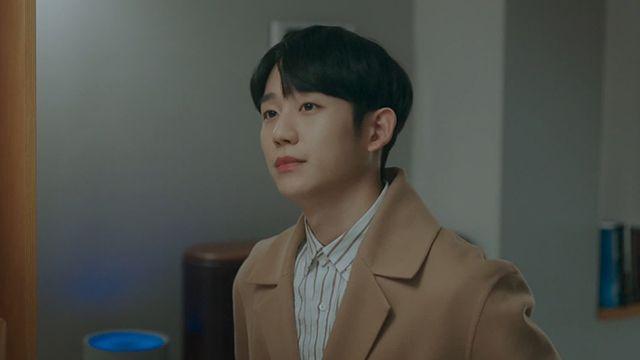 Min Jung's Story