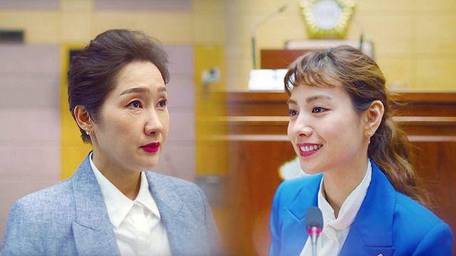 Se Ra Becomes Chairman Cho's Puppet
