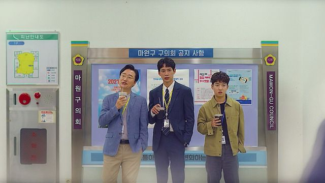The New Chief of Mawon-gu