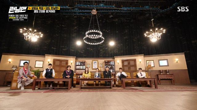 10-Year Anniversary Special Live Broadcasting: The Blame Running Man's Provocation