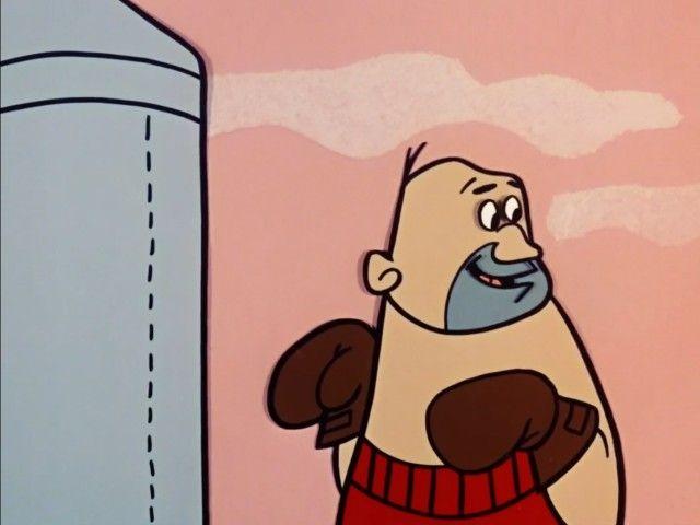 Prize Fight Fright
