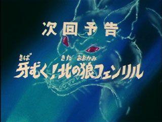 Worst Saint Seiya Episodes | Episode Ninja