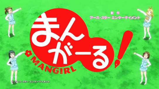 Mangirl!