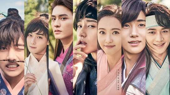 Beginning of Hwarang