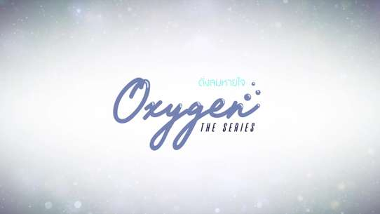 Oxygen: The Series